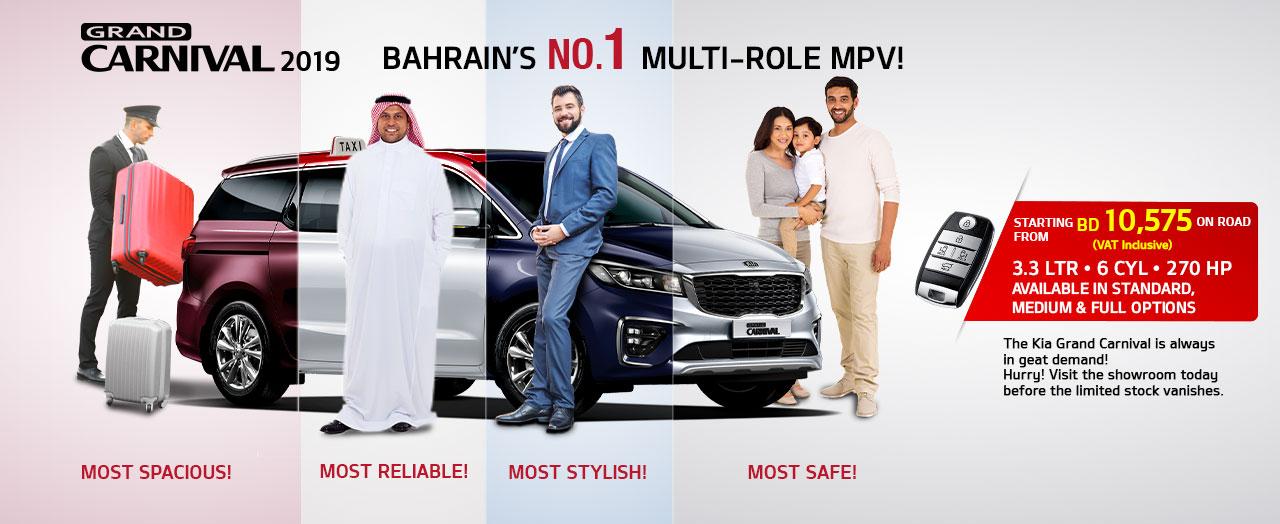 A A  Bin Hindi - KIA Motors - Bahrain - Official Site