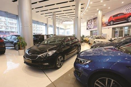 KIA Showroom - interior, Khamis