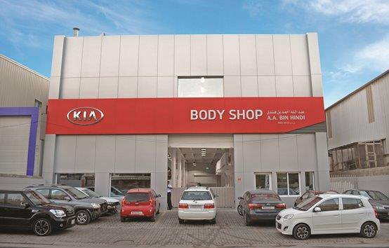 KIA Body Shop - Exterior,  Arad